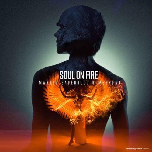 آهنگ مسعود صادقلو روح در آتش