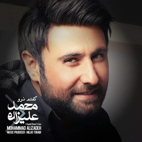آهنگ محمد علیزاده بی معرفت