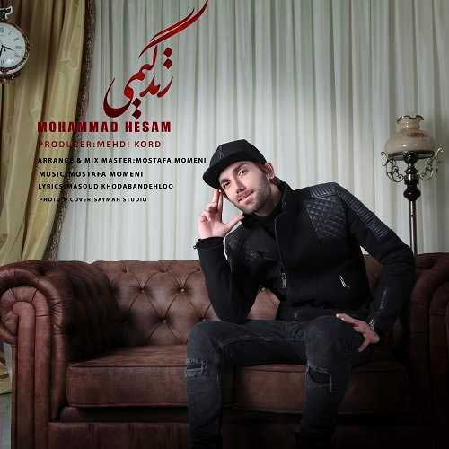 آهنگ محمد حسام زندگیمی
