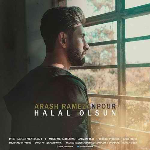 آهنگ آرش رمضانپور حلال اولسون