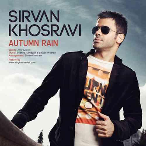 اجرای زنده سیروان خسروی بارون پاییزی